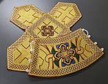 Священичі ризи, жовтий, фото 8
