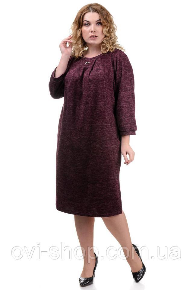 Платье бордовое трикотажное свободное