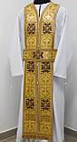 Священичі ризи, жовтий, фото 10