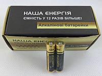 Батарейка щелочная Наша Энергия R03 GOLD алкалаин, ААА, батарейка, батарейки типа ааа, батарейки и аккумуляторы, Пальчиковые батарейки