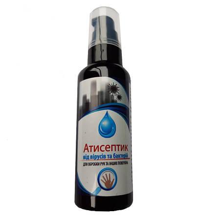 Спиртовой антисептик для обработки рук и кожных покровов, дозатор 60мл, антибактериальное средство, фото 2