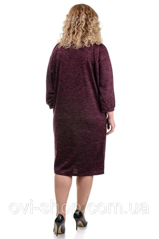 Трикотажное платье прямое
