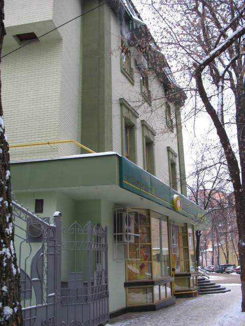 Декоративная штукатурка и покраска фасада. 2