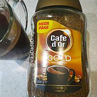 Кофе растворимый гранулированый Cafe d'Or Gold ДОР голд арабика 300гр