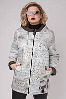 Женская  куртка  большого размера  Ay-Sel 10135, фото 1