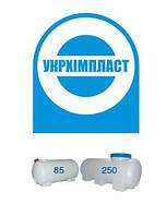 Емкость (бак) для хранения воды горизонтальная G- 250