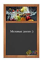 Меловая доска меню коллекция Овощи