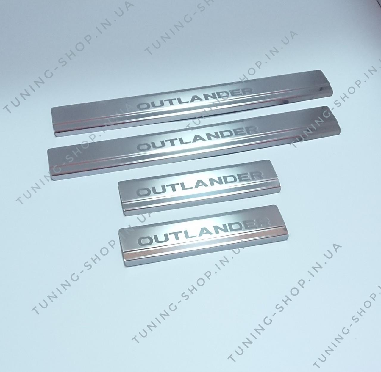 Накладки на пороги Mitsubishi Outlander 2012- /2015- ,Premium