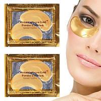 Колагенові патчі для шкіри навколо очей Collagen Gold 2шт, розгладжує і підтягує шкіру навколо очей, гідрогелеві патчі