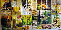 Пластикова листова стінова панель ПВХ Грейс Grace Вінсенто 0,3мм 980*490 мм