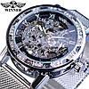 Механические часы Diamonds mesh + набор браслетов из шунгита в подарок, фото 3