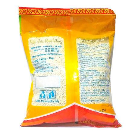 Клейкий рис 1 кг. Вьетнам, фото 2