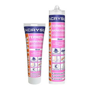 Герметик силіконізований акриловий білий 280мл/400гр (Lacrysil) (0151)