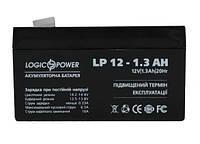 Аккумулятор для ИБП 12В 1,3Ач LogicPower LPM12-1.3AH, Black Case, 12V 1.3Ah, 97х43х58 мм