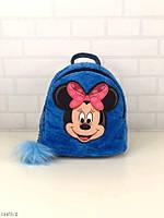 Детский плюшевый рюкзак светящийся рюкзачок для девочки с Минни Маус голубой. Цена ОПТ