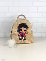 Детский плюшевый рюкзак мигалка рюкзачок для девочки с куклой ЛОЛ бежевый. Цена ОПТ