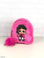 Детский плюшевый рюкзак светящийся рюкзачок для девочки с куклой ЛОЛ малиновый. Цена ОПТ