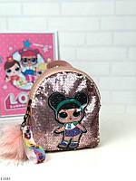 Детский рюкзак светящийся LOL с двусторонними пайетками рюкзачок для девочки ЛОЛ пудра. Цена ОПТ