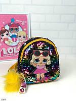 Детский музыкальный рюкзак LOL светящийся с пайетками рюкзачок для девочки ЛОЛ желтый. Цена ОПТ