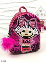 Рюкзак детский с куклой ЛОЛ и пайетками рюкзачок для девочки LOL малиновый 11480/22. Цена ОПТ