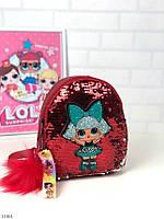 Детский рюкзак светящийся LOL с двусторонними пайетками рюкзачок для девочки ЛОЛ красный. Цена ОПТ