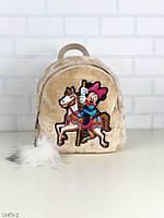 Детский плюшевый рюкзак светящийся рюкзачок для девочки с Минни Маус бежевый. Цена ОПТ