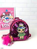 Детский музыкальный рюкзак LOL светящийся с пайетками рюкзачок для девочки ЛОЛ малиновый. Цена ОПТ