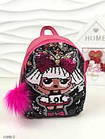 Детский рюкзак для девочки ЛОЛ с пайетками рюкзачок LOL малиновый 11480/14. Цена ОПТ