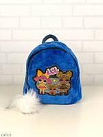 Детский плюшевый рюкзак светящийся рюкзачок для девочки с куклой ЛОЛ голубой. Цена ОПТ