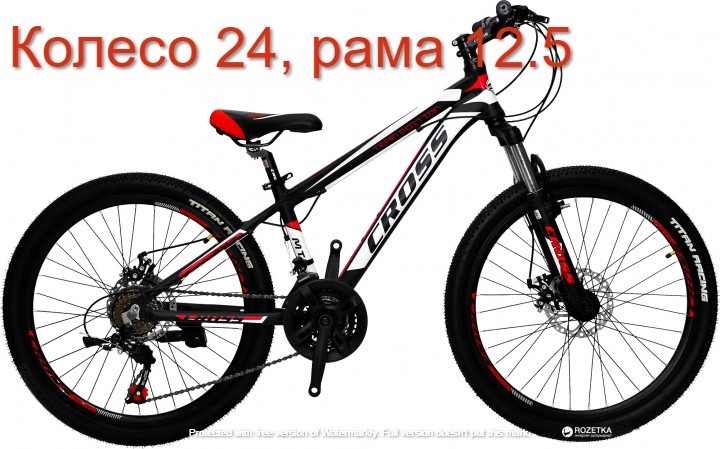 🚲Горный подростковый велосипед CROSS HUNTER DD 2019 (Shimano, 21 speed, моноблок); рама 12,5; колеса 24