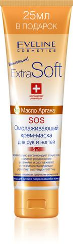 Омолаживающий крем-маска для рук 5в1 EXTRA SOFT