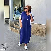 Платье женское льняное нарядное стильное батал размеры 48 50 52 54 56 58  Новинка 2020 есть цвета