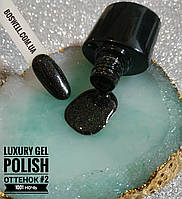 Luxury gel polish Juice # 2