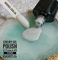 Luxury gel polish Juice # 3