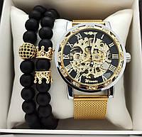 Механические часы Diamonds mesh + набор браслетов из шунгита в подарок
