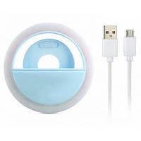 Светодиодное селфи кольцо Selfie Ring Light №A03-189 синее, USB, 3 уровня подсветки, 250mAh, 36 светодиодов, кольцо для селфи