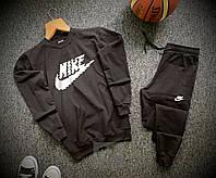 Спортивный молодежный костюм в стиле NIKE на весну черный свитшот + штаны