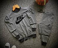 Спортивный молодежный костюм в стиле NIKE на весну темно серый свитшот + штаны на манжете