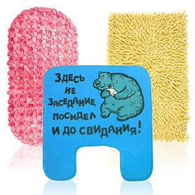 Прикольные аксессуары для ванной
