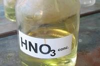 Азотная кислота  (HNO3)
