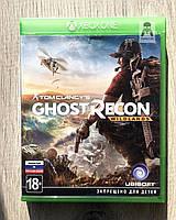 Tom Clancy's Ghost Recon Wildlands (рус.) (б/у) Xbox One, фото 1