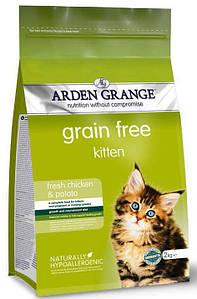 Корм Arden Grange для котят   Arden Grange Grain Free Kitten With Fresh Chicken & Potato 0,4 кг