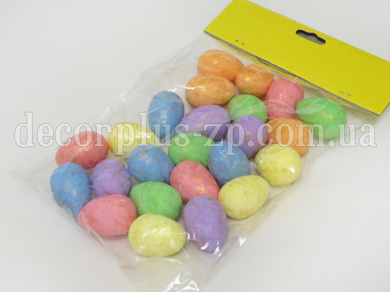 Яйцо цветное в крапинку 3,5см , (уп 24шт)
