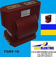 Трансформатор тока ТОЛУ 10 коэффициент трансформации от 5-1000А на 5А, класс точности 0,2s, 0,5s Гос. Поверка, фото 1