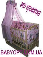 """Эко кроватка маятник """"Малыш без откидной боковинки с витрины+ матрас+постельное 8 эл., фото 1"""