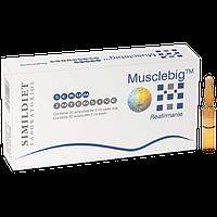 Simildiet Musclebig (Мюслебиг) Коктейль для повышения тонуса мышц и кожи, 20 х 2 мл