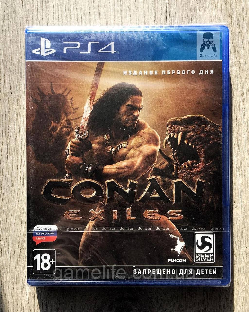 Conan Exiles (рус. суб.) PS4