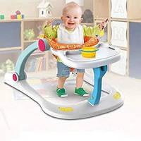 Ходунки детские толокар Baby WALKER №B3 на колесиках, четыре режима, пластик, Ходунков, Детские ходунки
