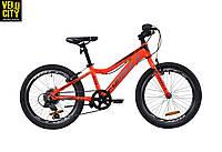 """Детский велосипед AL 20"""" FORMULA ACID 1.0 VBR 2020"""
