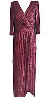Красное женское нарядное платье с пайетками, Турция Luxso